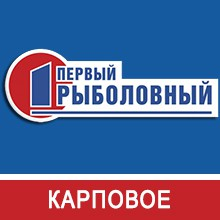 КАРПОВОЕ